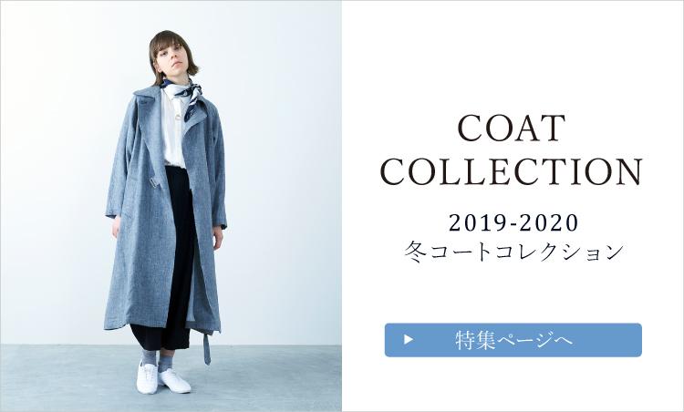 19-20冬コートコレクション