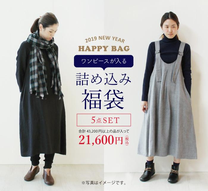 https://www.n-select.net/pic-labo/1901huku_onepiece_01.jpg