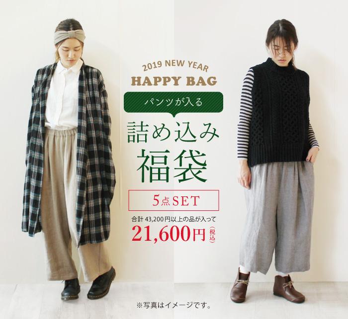 https://www.n-select.net/pic-labo/1901huku_pants_01.jpg