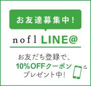 LINE@お友達募集