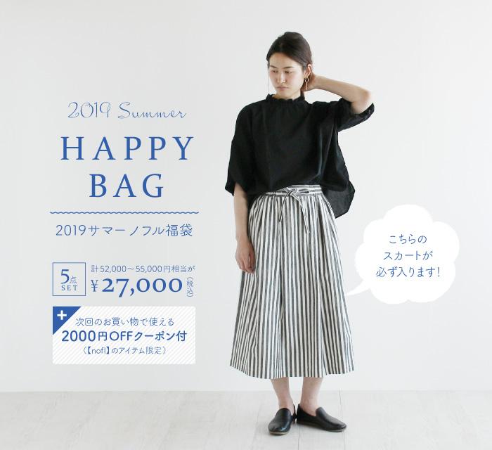 https://www.n-select.net/pic-labo/190704fuku_img-01.jpg