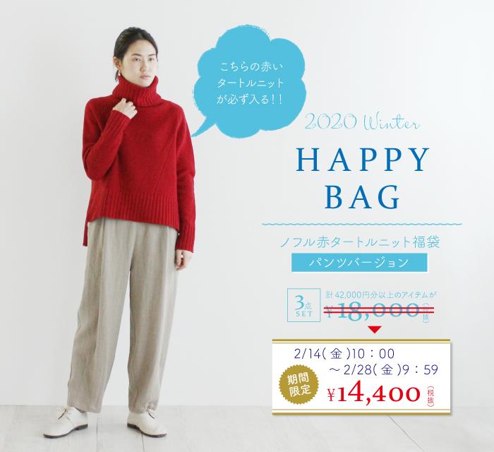 https://www.n-select.net/pic-labo/200214fuku_pt_sale_imge-01_pc.jpg