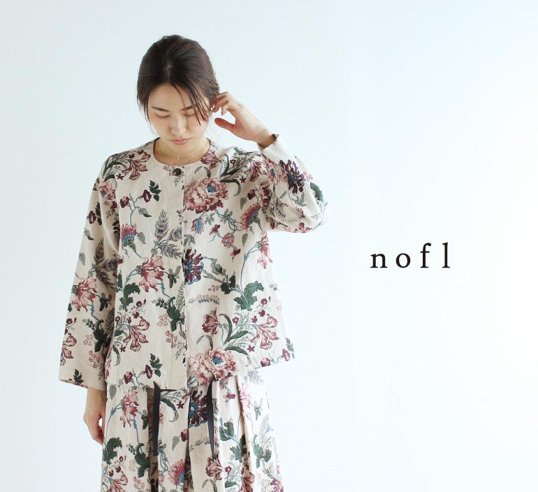 nofl リトアニアリネン花柄ジャケット