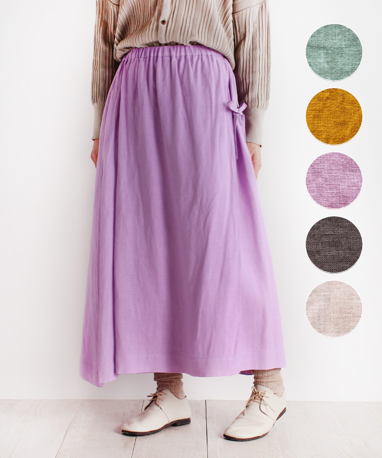 【nofl】リトアニアリネンラップスカート