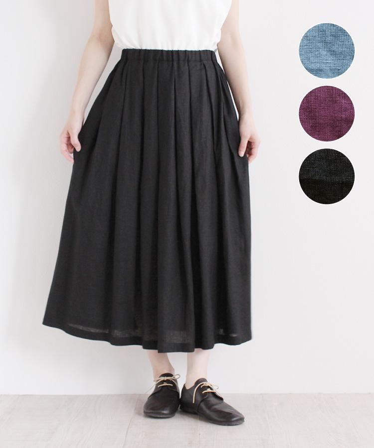 【nofl】リトアニアリネンタックロングスカート